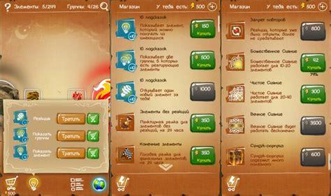 doodle god planet answer обзор игры doodle god planet для windows phone