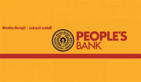 peoples bank sri lanka isuru udana certificates for babies born in independence week