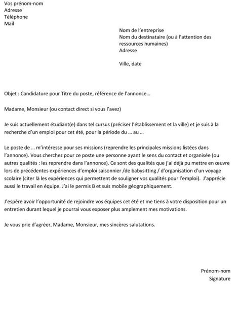 Quelques Modeles De Lettre De Motivation Modele Lettre De Motivation