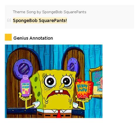 spongebob theme line inwepo ebtrd74fdhdaaahs0u1nd44kv png