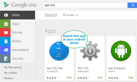 android software names get the idea how to find apk file package name and launcher activity name