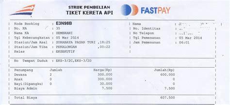 desain brosur tiket pesawat tiket pesawat dan tiket kereta api online e ticket
