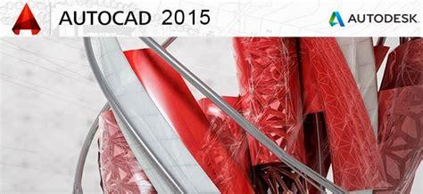 autocad 2015 full version with crack kickass تحميل برنامج autodesk autocad 2015 رابط مباشر رابط تورنت
