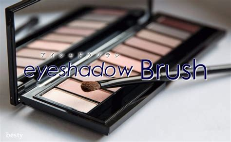 Eyeshadow Lokal Matte besty ベスティ 何かのベストを伝えるサイト
