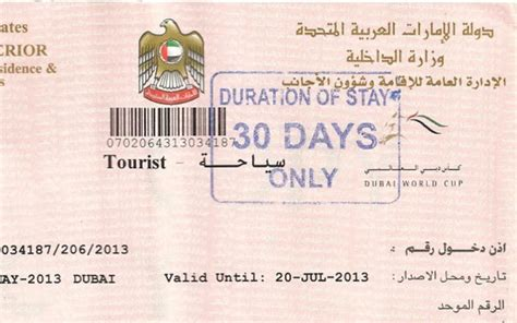 Bank Approval Letter For Dubai Visa Uae Tourist Visa Get Refunds In Your Debit Or Credit Card Emirates 24 7