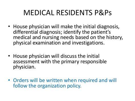 Detox Patient Differential Diagnosis by Documentation Improvement Initiative