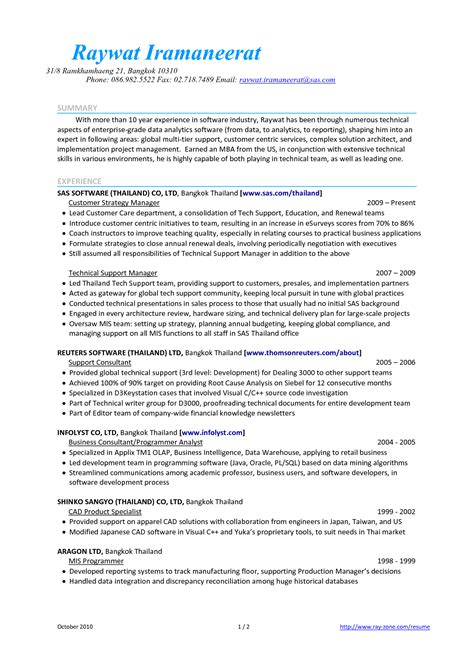 Production Supervisor Resume Exles by Keywords For Logistics Resume Resume Ideas