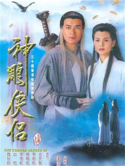 film wuxia drama list of popular ancient chinese tv series 1993 2013