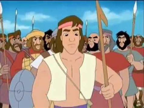 jesucristo rey de reyes pelicula animada historias de fe david y goliat pelicula cristiana youtube