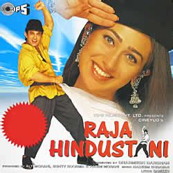 biography of movie raja hindustani aamir khan turns 47 his life in pictures aamir khan
