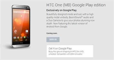 htc one m8 launcher apk htc one m8 en versi 243 n play edition ya disponible