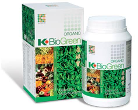 Organic K Biogreen 250gr k link products organic k biogreen