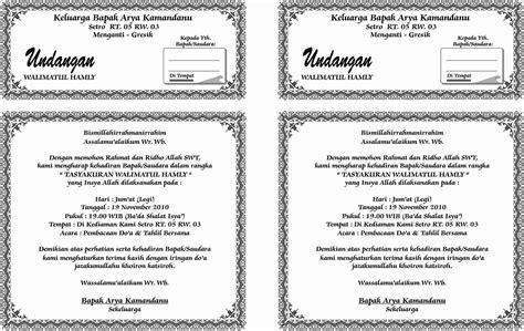 contoh surat undangan pengajian wisata dan info sumbar