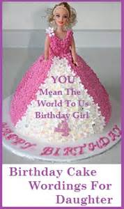 birthday cake wordings ideas daughter