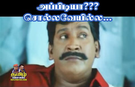 Comedy Meme - vadivelu comedy dialogues in tamil www pixshark com