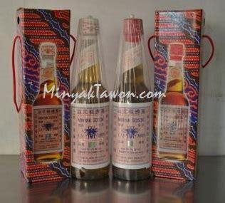 Minyak Tawon Yang Besar minyak tawon asli makassar minyaktawon net