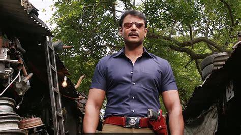 biography of kannada film actor darshan chakravarthy hero darshan kannada full movie darshan