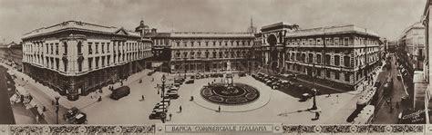 commerciale italiana commerciale italiana archivio storico intesa sanpaolo