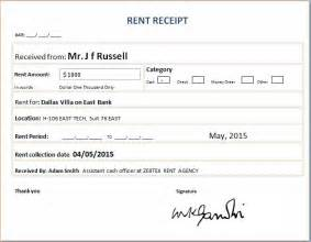 Template Rent Receipt Sample Rent Receipt Template Free Download Formal Word