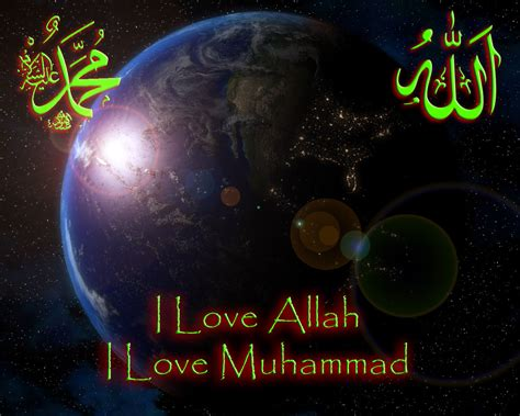 Poster Kaligrafi Islami Allah Muhammad 2 the gallery for gt i allah muhammad wallpaper