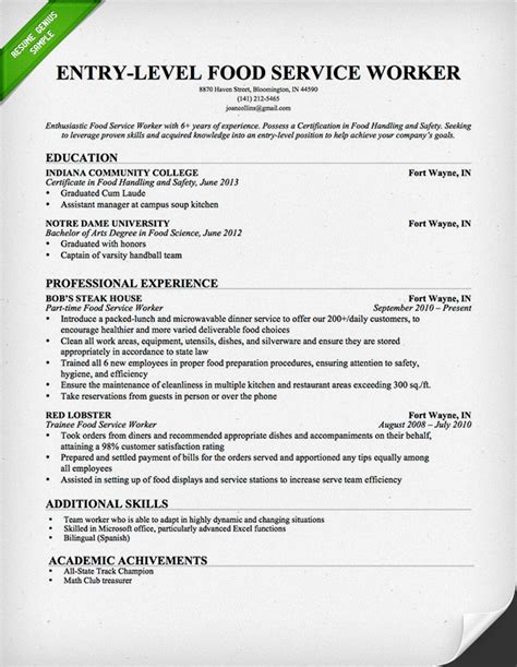 entry level food service worker resume sle download