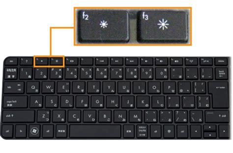 Hp Acer M200 notebook pc シリーズ 液晶画面の明るさ 輝度 を調整する方法 個人向けノートブック hp 174 カスタマーサポート
