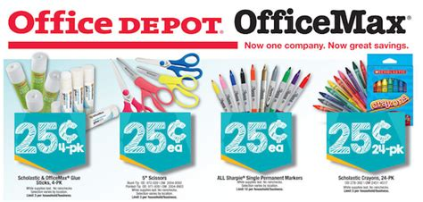 printable invitations office depot hhgregg coupons printable 2015