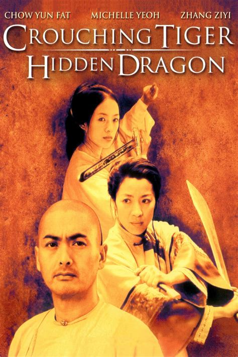 what film was china in your hand in subscene subtitles for crouching tiger hidden dragon