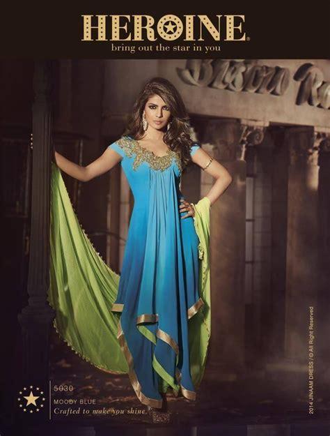 Zoya Dress Priyana jinaam dress heroine collection 2014 ft priyanka chopra