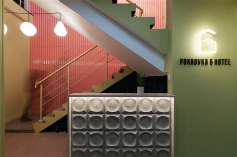 design milk hotel this boutique hotel in moscow likes to play with color
