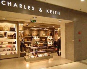 Sim Charles Keith 4 charles keith charles keith加盟招商 charles keith鞋业加盟 中国服装网