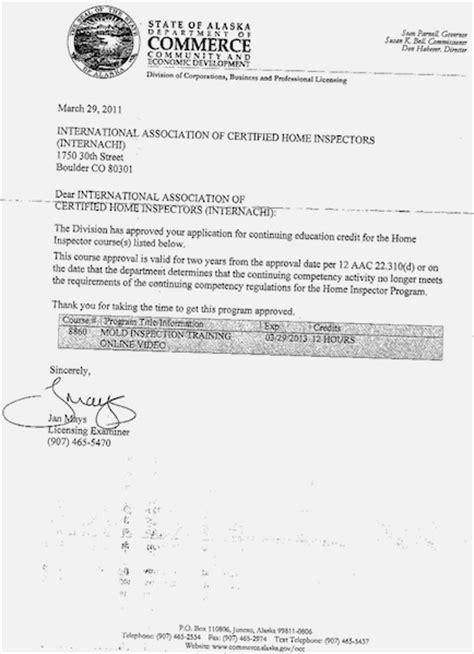 hvac certification letter read approval letter for quot best free home design