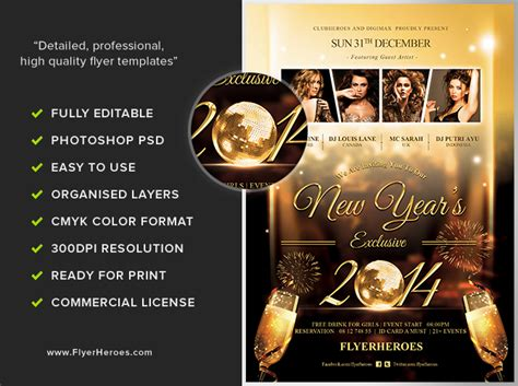 nye invitation flyer template flyerheroes