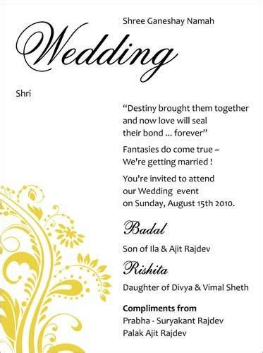 indian wedding invitations quotes for friends wedding card wordings for friends invitation wedding