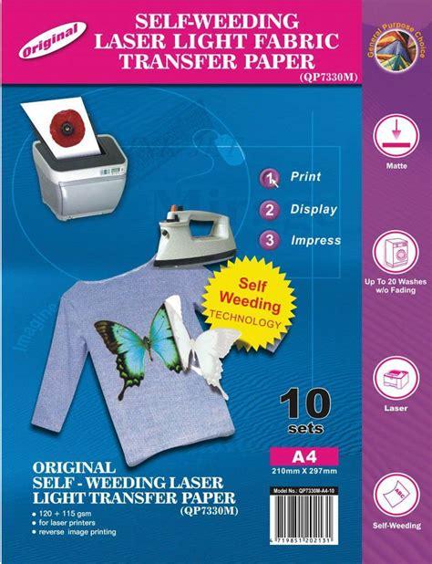 printable fabric for laser printers laser light self weeding transfer paper 7330m upsilon