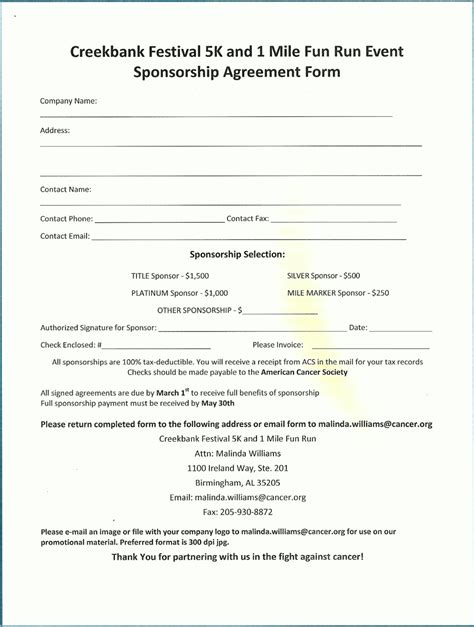 sponsor forms templates free 5k sponsorship form template template update234