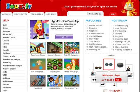 jeux de cuisine sur jeux jeux jeux jeux fr cr 233 233 par na le 15 08 2000 sur lol