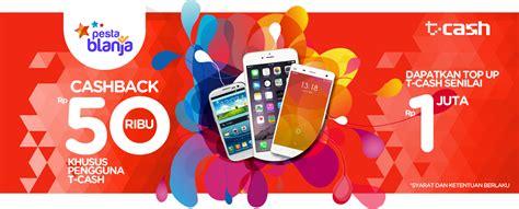 Handphone Samsung Promo Ramadhan Gebyar Promo Hp Samsung Selama Ramadhan Informasi Menjanjikan