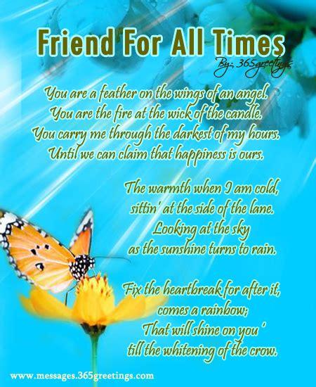 poem for friend friendship poems 365greetings