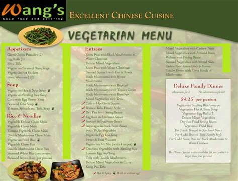food menu wangs good food and catering
