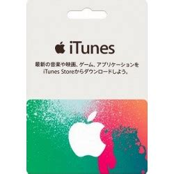 Buy Japanese Itunes Gift Card - buy gift card game card game cd key online checkout with over 200 global and local