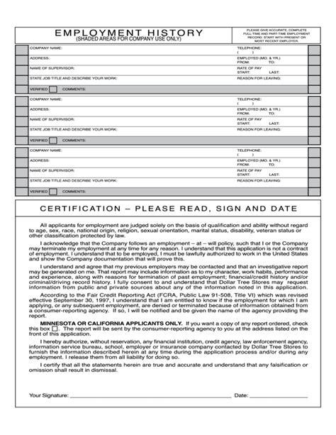 printable job application for ihop ihop job application ebook