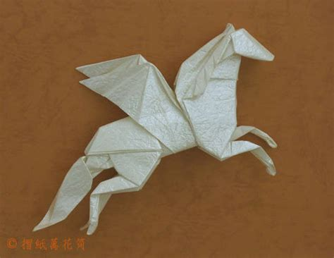 How To Make Complicated Origami - pegasus origami