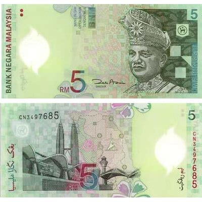 currency myr currency of malaysia malaysian ringgit mataf