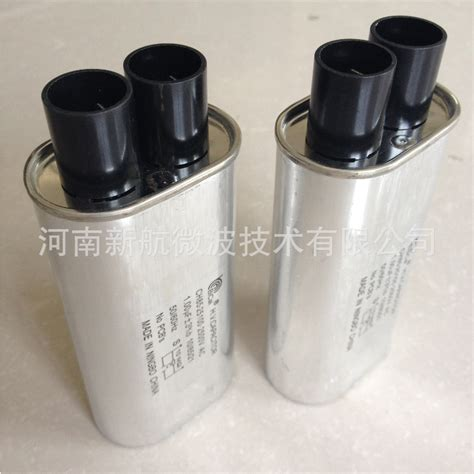 industrial capacitor industrial microwave ovens capacitor bicai for high voltage capacitor buy microwave ovens