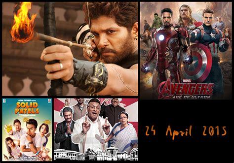 film rekomendasi april 2015 movies releasing this week on 24 april 2015 in india