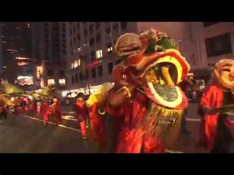 new year china highlights new year highlights