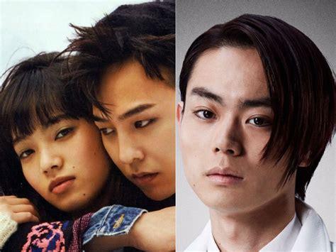 nana komatsu et g dragon nana komatsu speculated to have cheated on boyfriend with