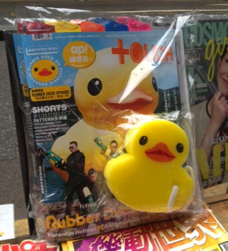 Ducks Giveaways - what the duck mumbrella asia