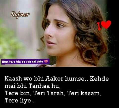 fb tere liye hindi heart touching line for lover